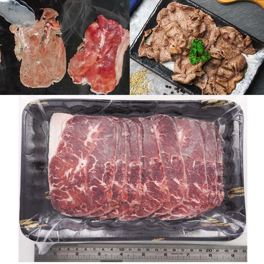 濕式熟成板腱牛烤肉片 250g
