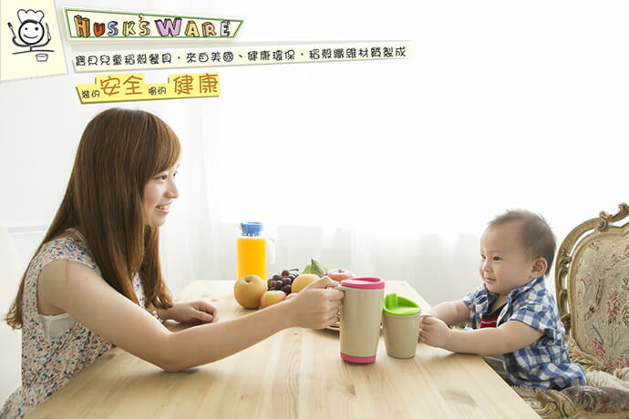美國Husk'sWare 稻殼餐具(學習杯-香橙橘)