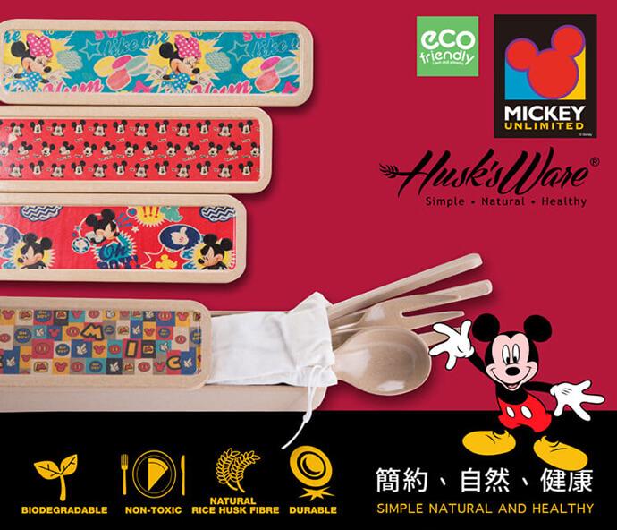 美國Husk'sWare 稻殼餐具-迪士尼餐具組(繽紛米奇)