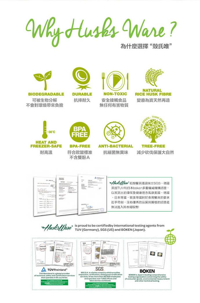 美國Husk'sWare 稻殼餐具-咖啡隨手杯(大)
