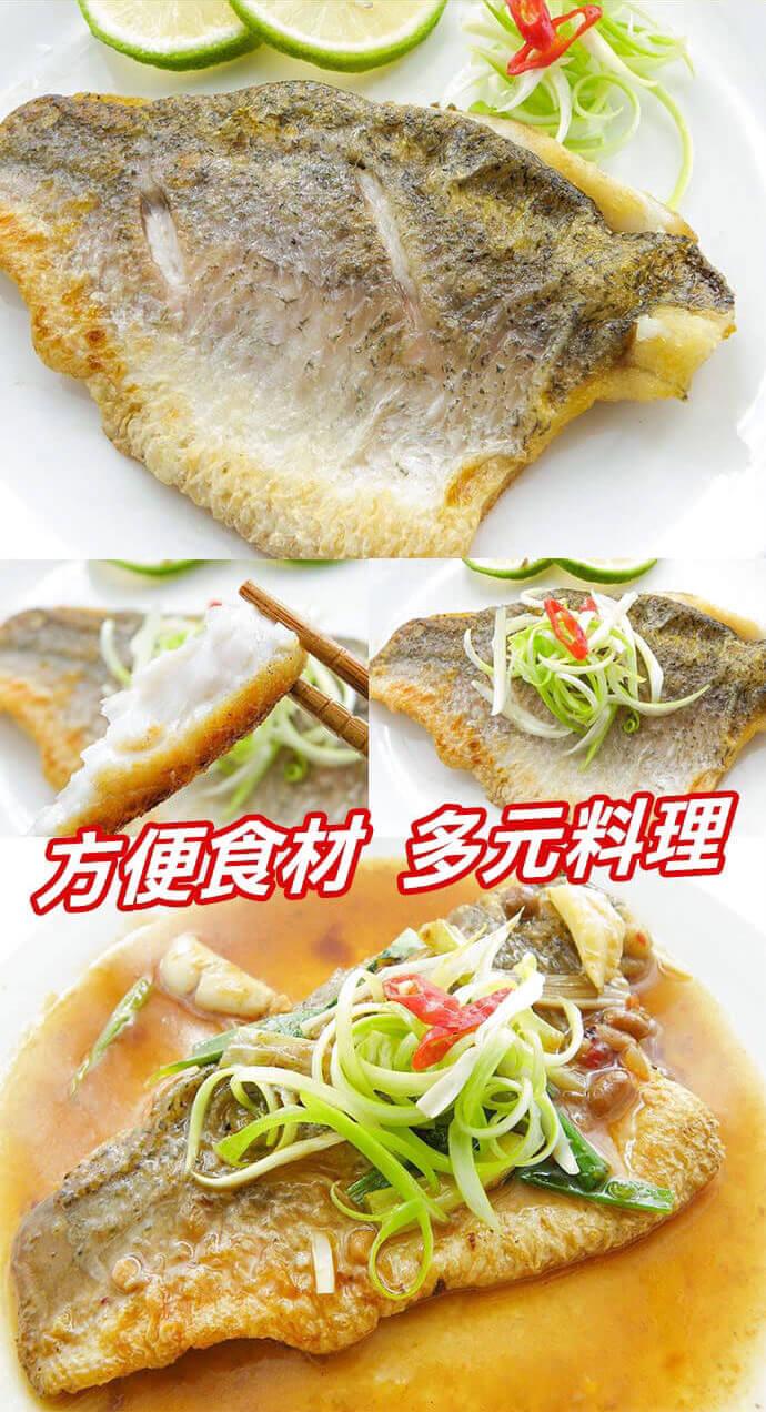 金目鱸魚排 175g